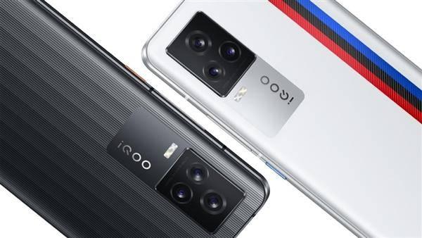iQOO7配色全曝光 官方公布赛道和传奇配色 或还有第三种
