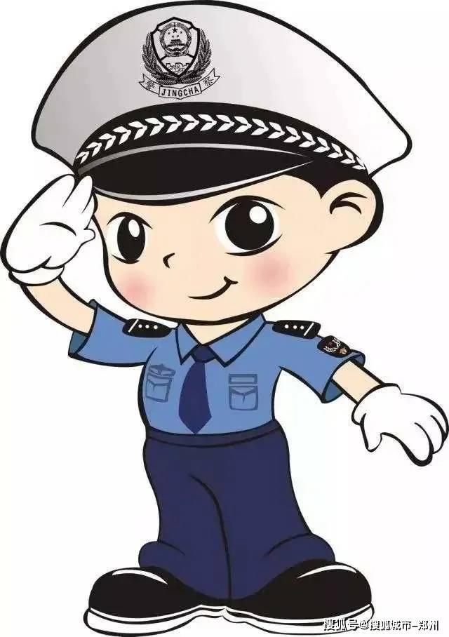 『致敬人民警察』我们一直在行动