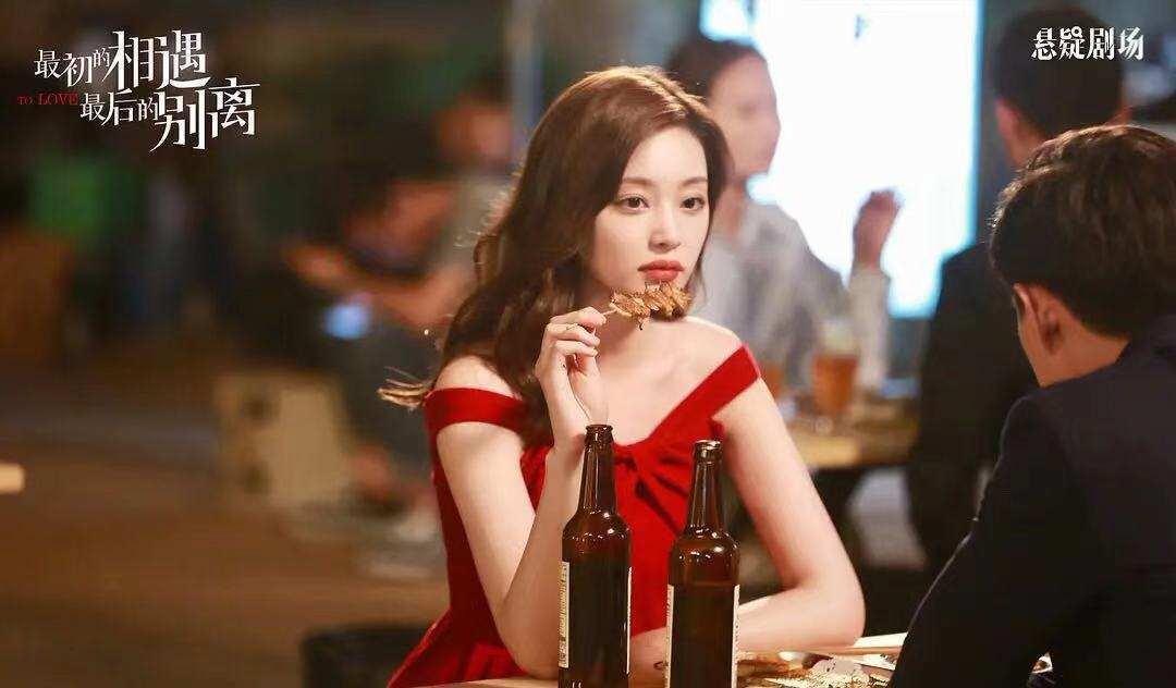 《相遇别离》她与林更新二次合作,还演过胡歌、李易峰、唐嫣的妈