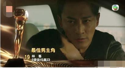 """林峯连续陪跑17年,""""千年老二""""显心酸,TVB欠他一个视帝!  第3张"""