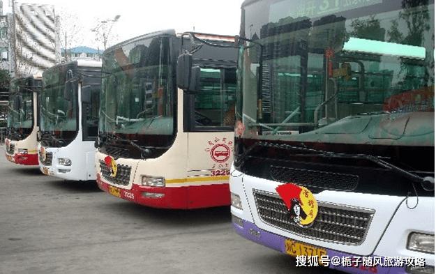 自贡市的3大汽车客运站一览