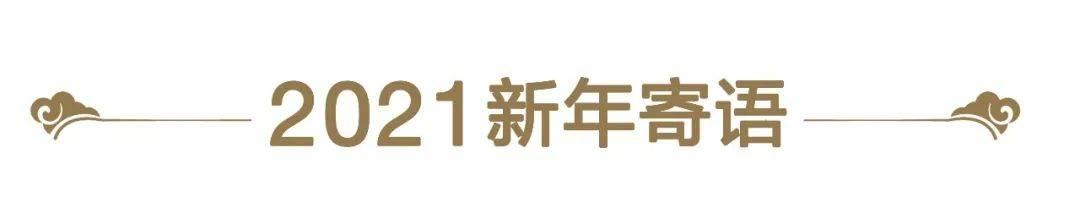 清和泉资本刘青山:做长期正确的事