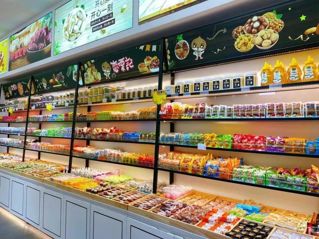 长春这家宝藏零食店藏不住了!奶枣奶山楂自烤果仁,上千种好吃的
