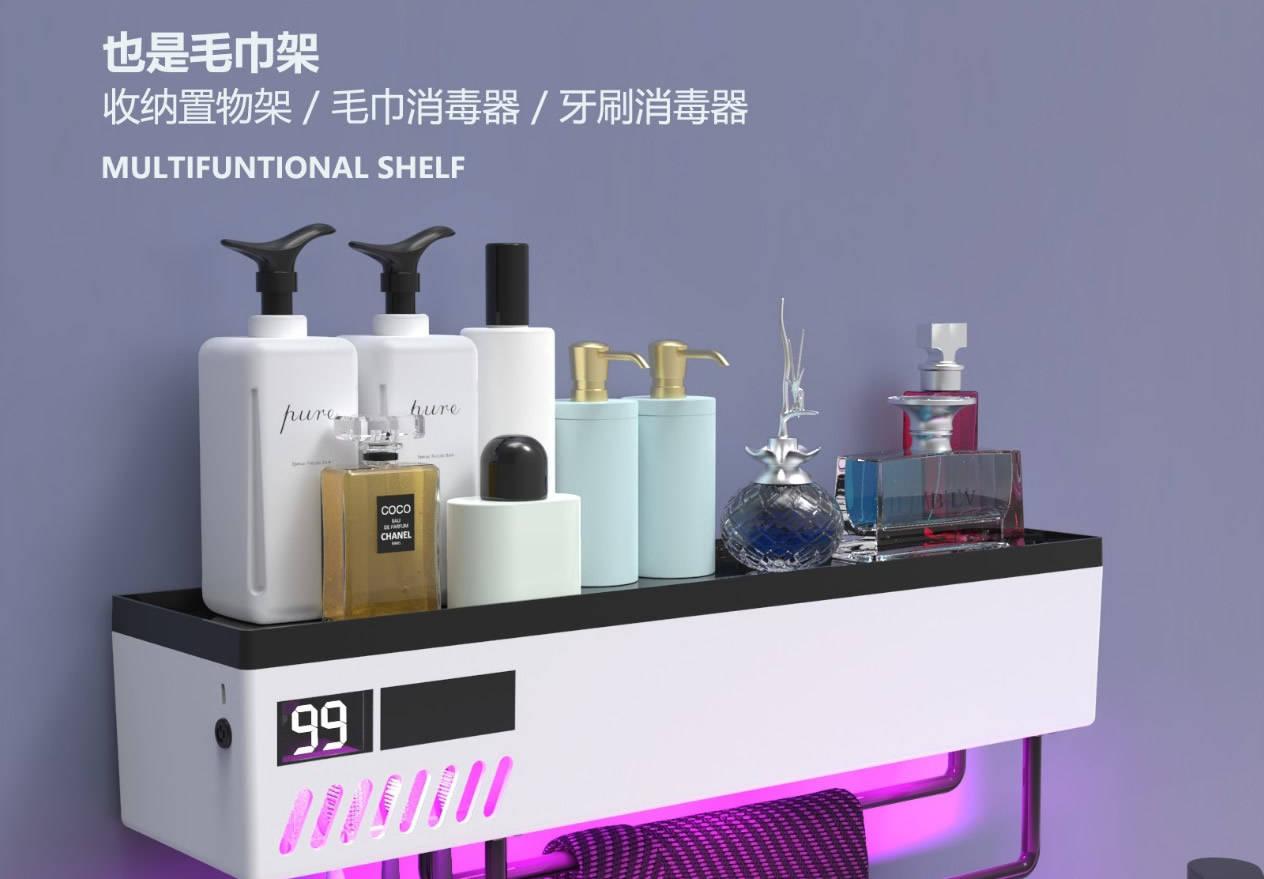 原权威:中国智能电动毛巾架行业十大品牌排名