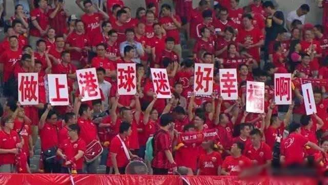 值得吗?广州恒大总投入被曝光:平均13亿一冠,是上港的1/6