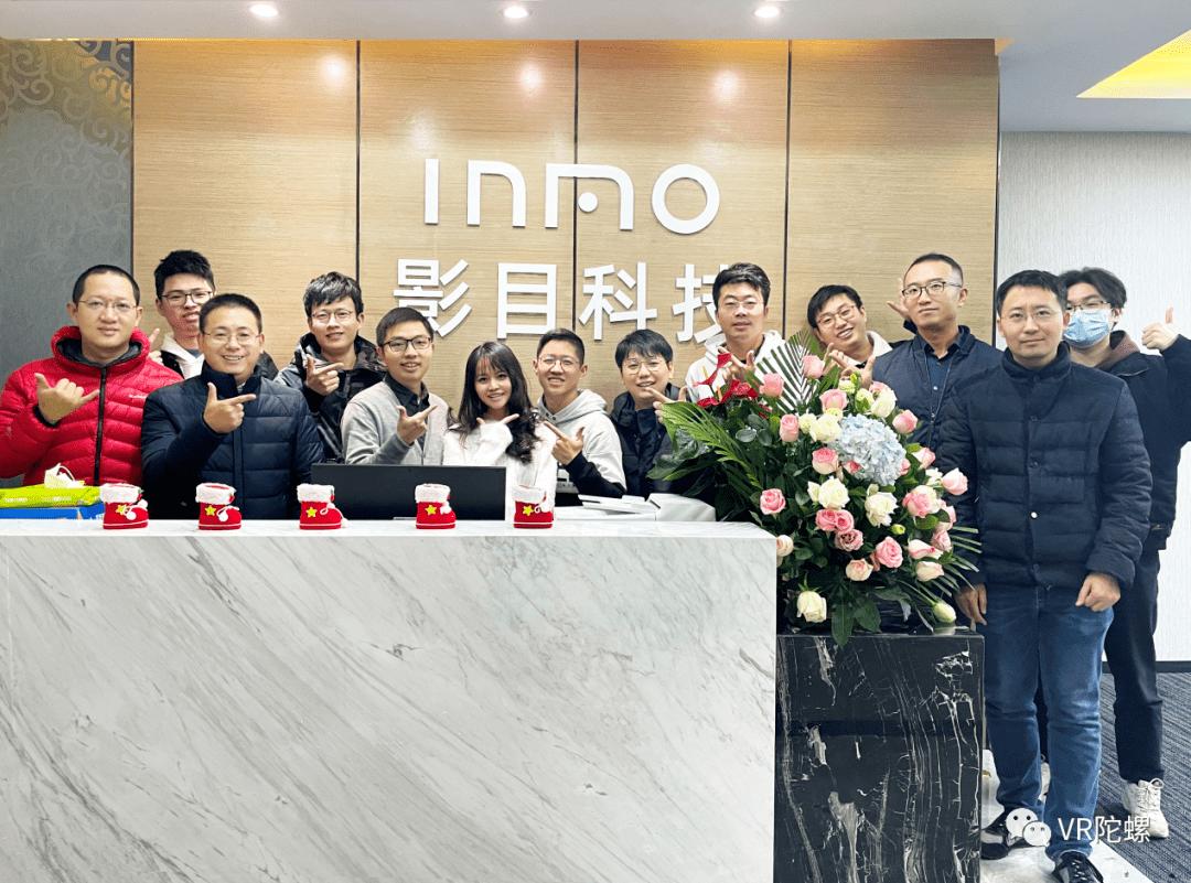 酷AR业务独立于集团,新品牌INMO即将上线。新的增强现实眼镜将于春季推出