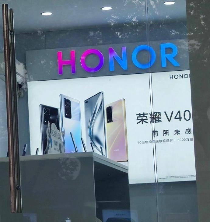 荣耀V40线下海报曝光 赵明:7年合作团队是冲击高端市场有力保障