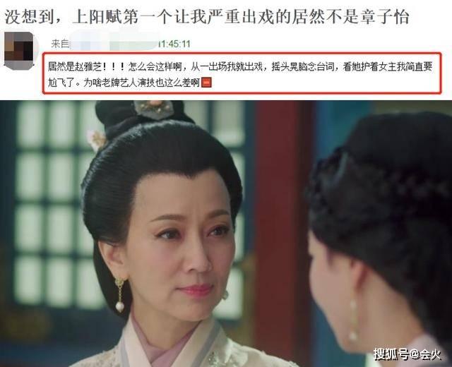 原来赵雅芝逃脱不了白娘子的角色过滤?看台词摇头,让人玩夸张表情