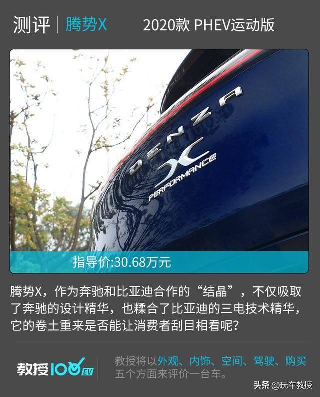 奔驰比亚迪最新大作标配8个安全气囊。这辆帅气的SUV能让你感到兴奋吗