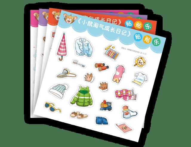 送你一套宝藏书:精准解决幼儿逆反期的各种问题  第11张