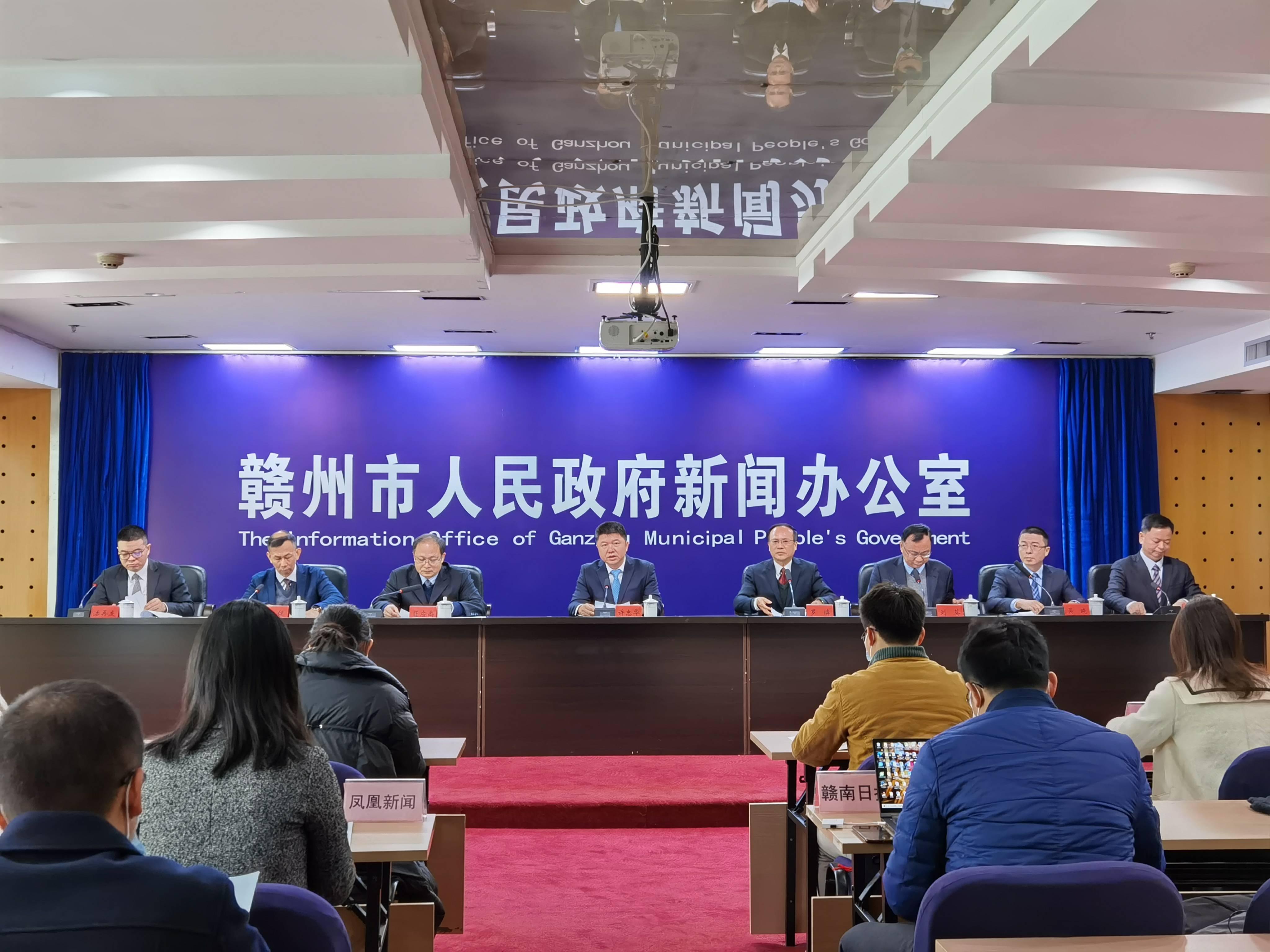 赣州普惠金融改革试验区建设成效显著