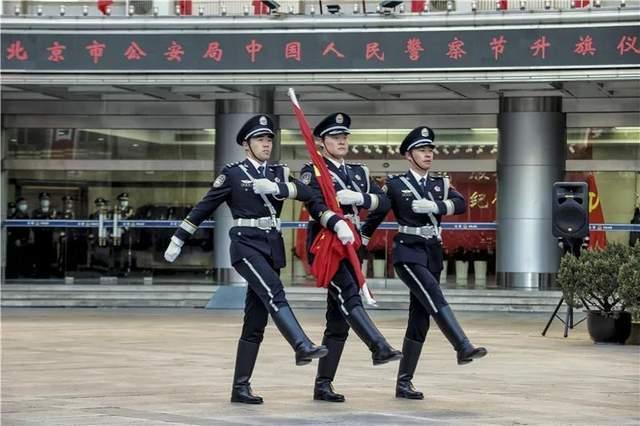 全国公安机关举办活动庆祝首个人民警察节