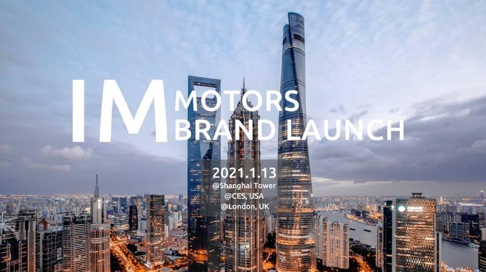 智基汽车全球品牌明天发布,两款量产造型车亮相