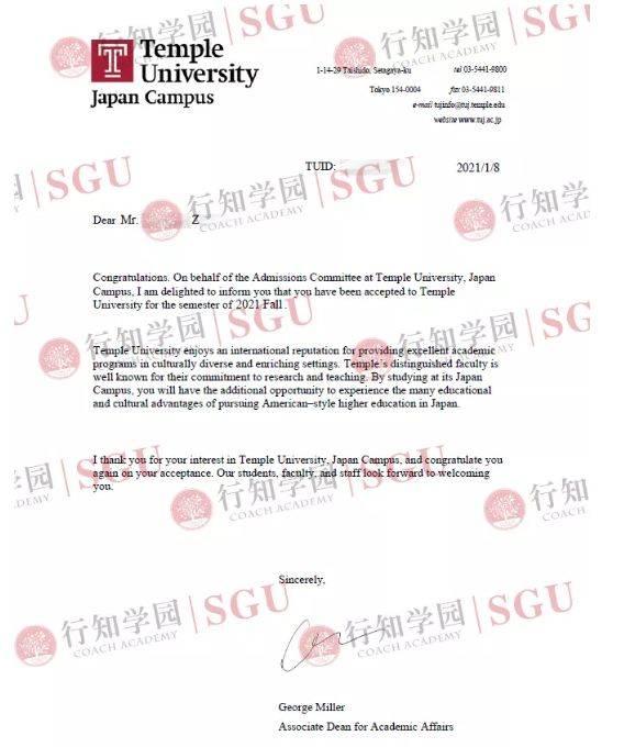 SGU合格 | 摘天普大学传媒学部OFFER一枚!