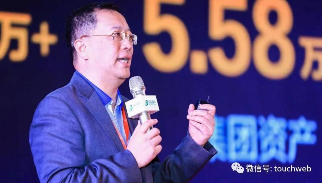 原车家园换教练:龙泉接替鲁珉出任首席执行官郑川,准备二次上市