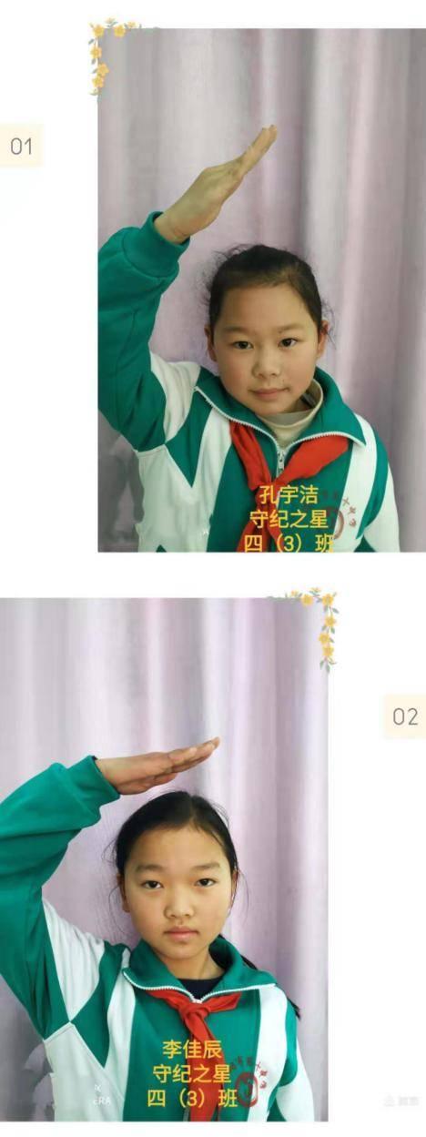 """濮阳市第十中学开展""""十星级学生""""四年级评选活动  第3张"""