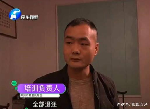 香港男子到河南学烩面,事后却傻了眼:不教给真正的配方