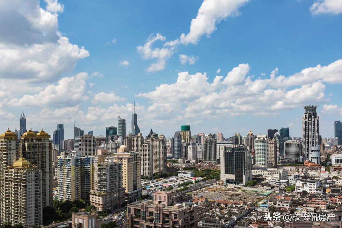 2021年楼市迎来新定调,央行一纸文件出,建议不要乱买房