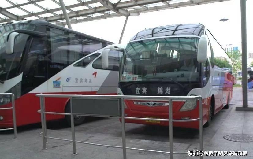 宜宾市的6大汽车客运站一览