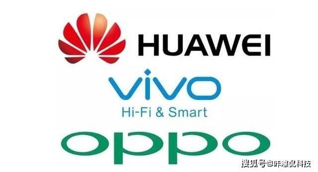 原创             OPPO、vivo、小米都想做高端,华为真容易被替代?