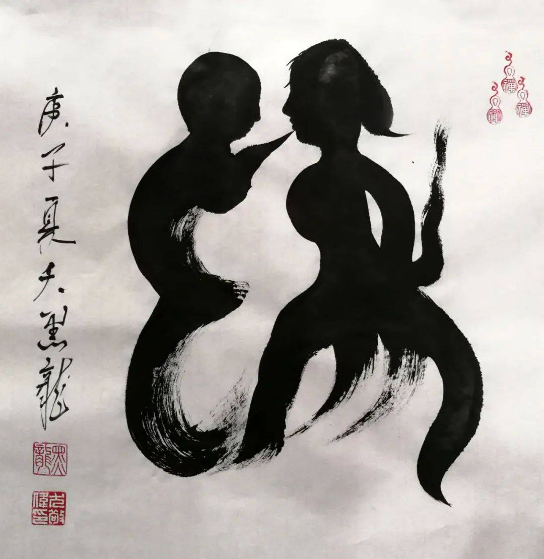 金牛贺岁•翰墨迎春 | 尤敬伟——当代优秀书画名家作品展_文化研究会