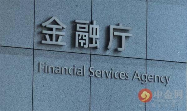 与SEC唱反调 日本金融厅表示XRP不是证券