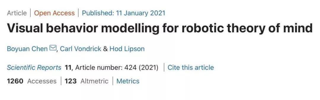 原创             陈根:当机器拥有同理心,机器也能理解机器人