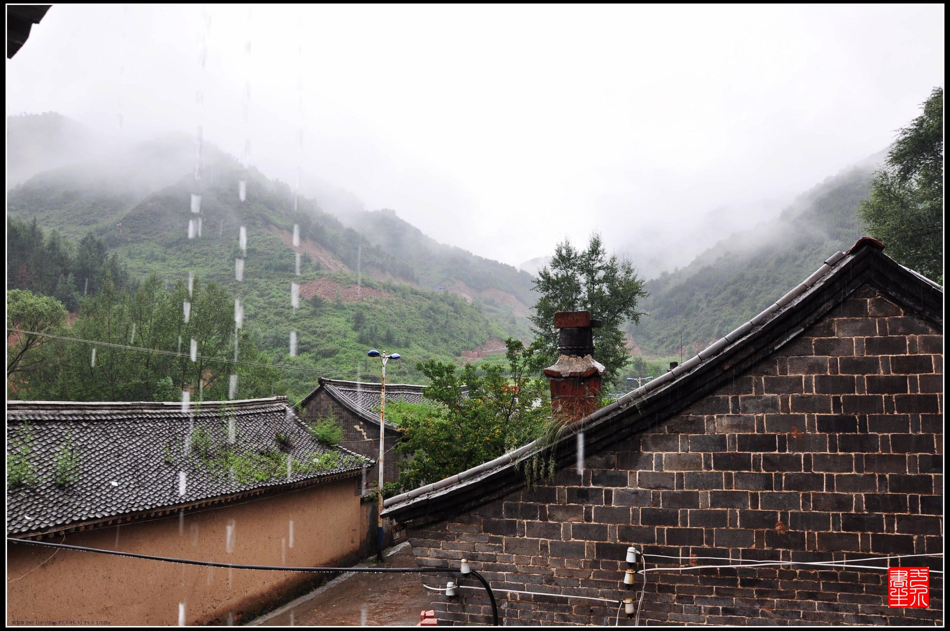驼梁黄土台,暴雨洗礼中的小山村《百村写真》  第4张