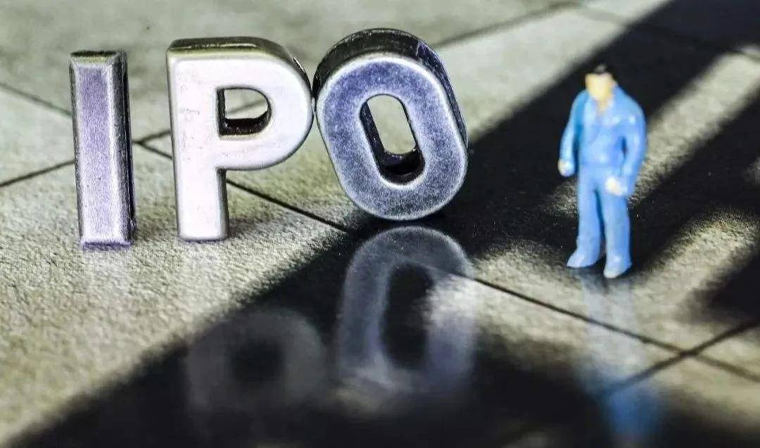 涉隐瞒关键信息上市受挫 林华医疗成2021年发审委IPO暂缓首例