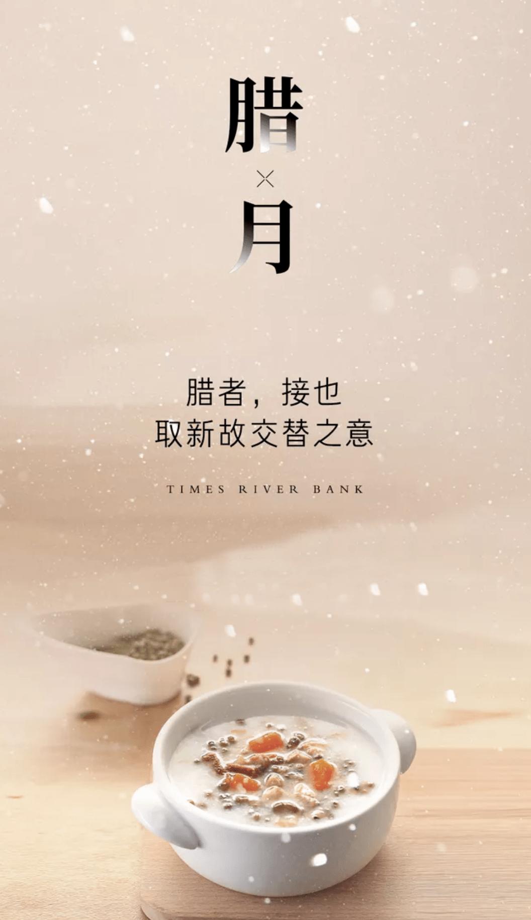"""高德平台代理开户【诗词鉴赏】十二首腊月的诗词,让你感受浓浓的""""年""""味儿!"""