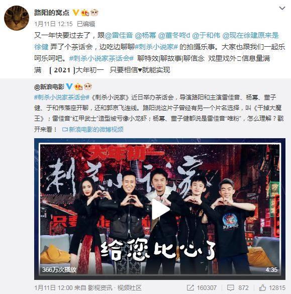 《侍神令》等七部影片锁定大年初一!今年春节档还会有变吗?