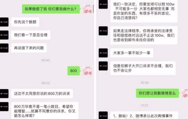 都美竹曝吴亦凡方提出给百万封口费