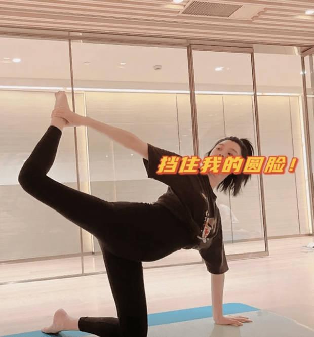 奚梦瑶孕期不忘健身,挑战高难度瑜伽动作,还意外长高了