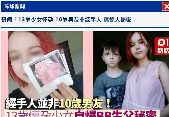 年仅13岁女孩怀孕,医生告诫:太小怀孕危害多,别让性教育缺席