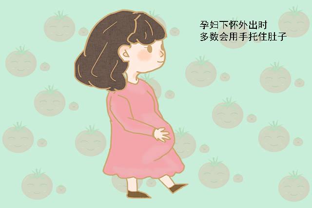 孕妈上怀肚和下怀肚,究竟有何区别?孕妇面临的生产风险不一样