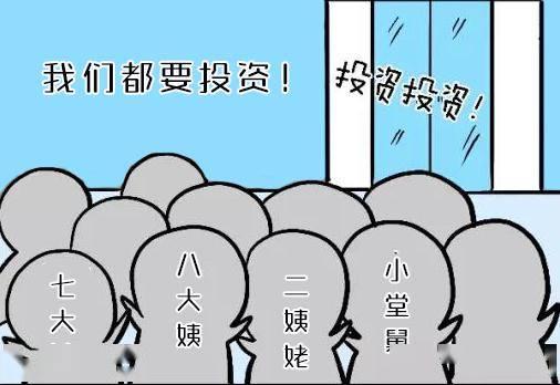 闽清GDP_福建34县市取消GDP考核 发挥特色发展绿色经济(3)