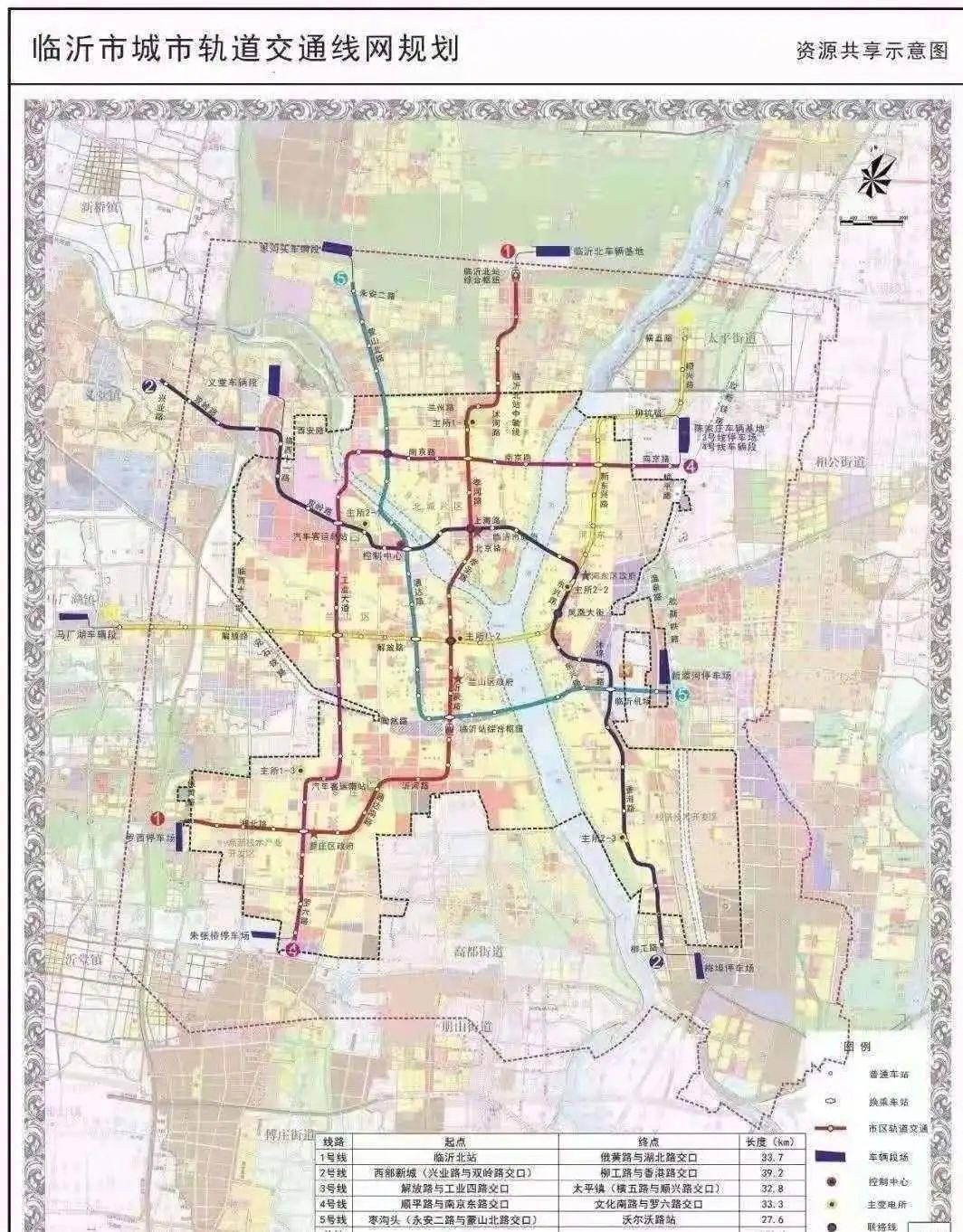 2021年临沂市gdp_临沂市2002年城市地图