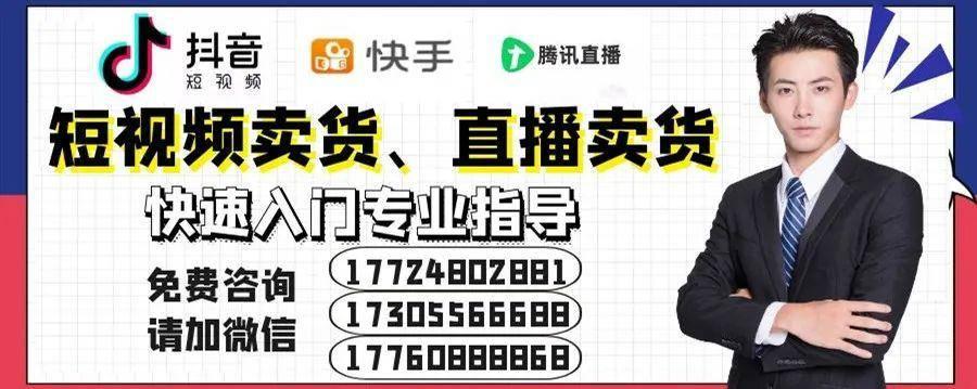 停电时间:5月20日7:00-17:00。 怀宁县农