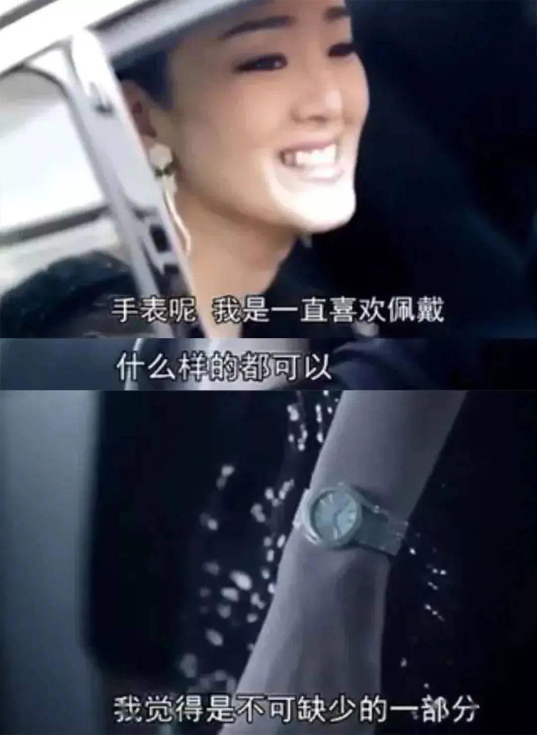 佟丽娅、张钧甯同款阿玛尼手表,100%正品2折入,假一赔十