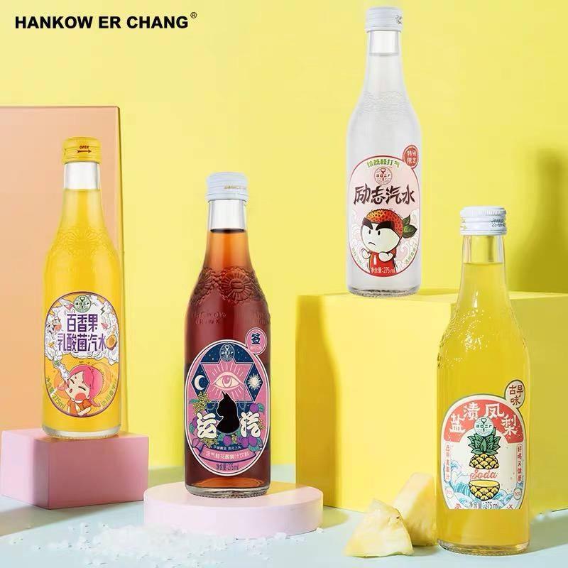 汉口二厂新品饮料的包装设计,又开撩了!图片