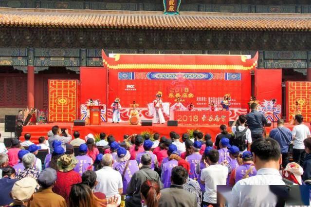 今年的庙会不一般,宅家就能逛!泰山东岳云上庙会开幕