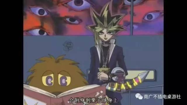 游戏王动画中角色的扑克牌(1)--黑暗游戏(1)
