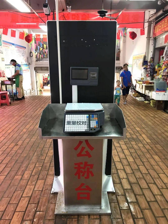 【梧州】公平秤推出使用,市民买菜更放心!