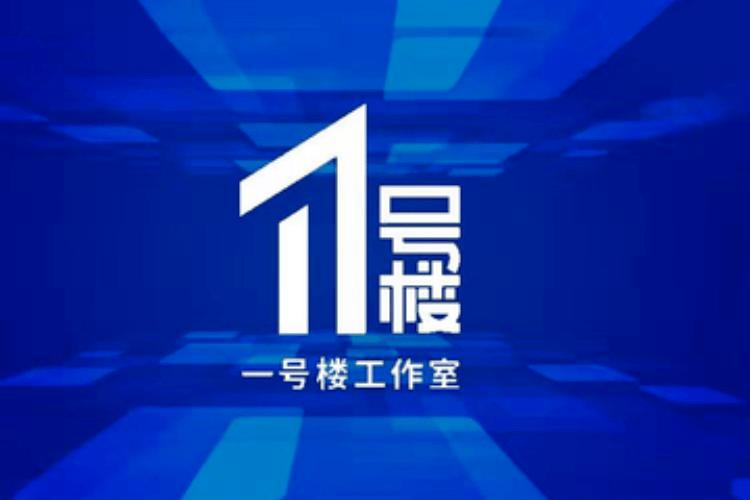 温国辉:稳定经济增长,优化营商环境