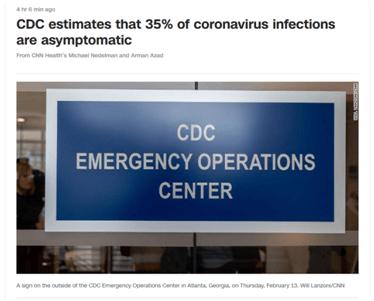 美疾控中心预估:美国35%新冠病例为无症状感染者