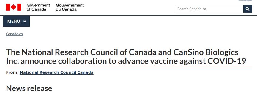 『疫苗』就被这帮人给盯上了…..,中国研发的疫苗刚有点好消息