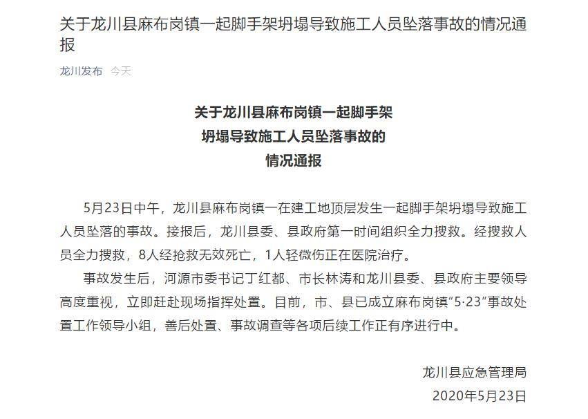 http://www.21gdl.com/guangdonglvyou/277824.html