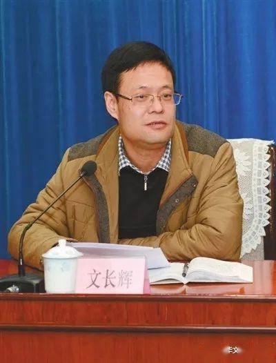 文姓有多少中国作家协会会员?加入中国作协有多难?