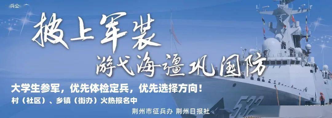 @荆州司机:荆州城区这一路口将增设电子警察