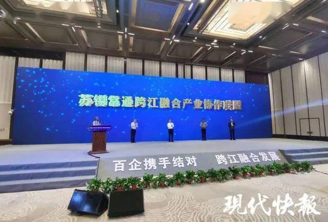 苏锡常的经济总量_苏锡常太湖隧道规划图